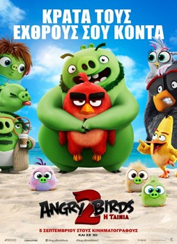 Image result for Angry Birds: Η Ταινία 2