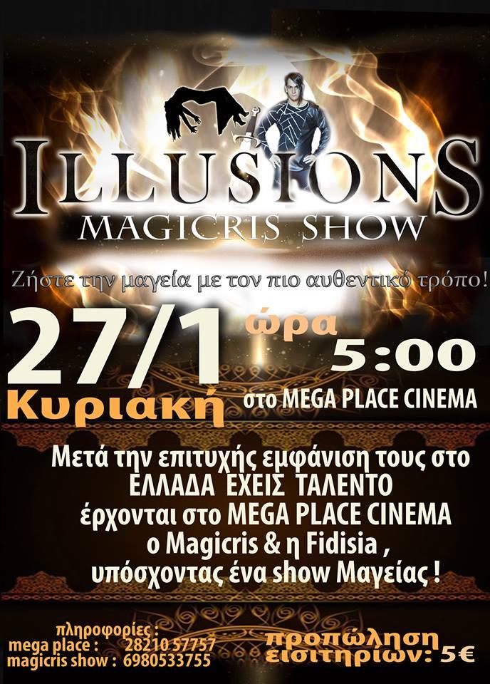 «ILLUSIONS» MAGICRIS SHOW